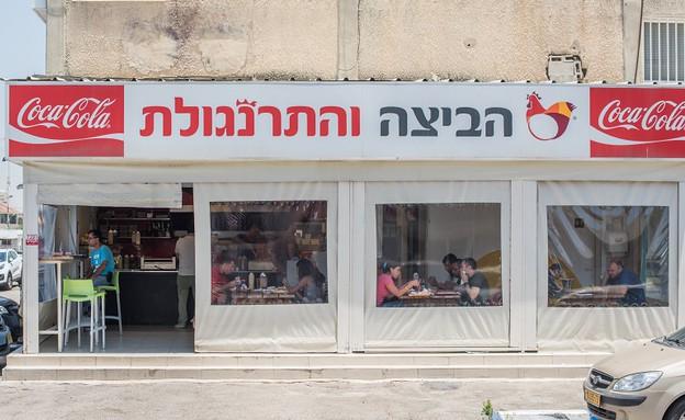 המסעדות הטובות ביותר ב אור יהודה - הביצה והתרנגולת