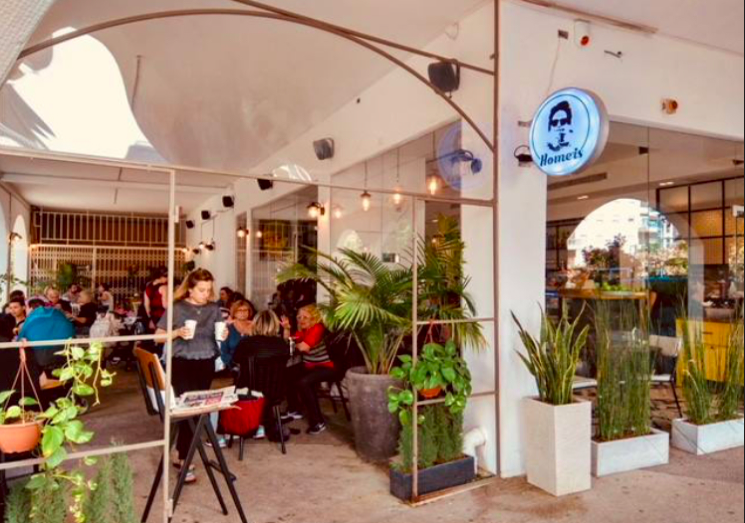 המסעדות הטובות ביותר ב כפר סבא - Home'is