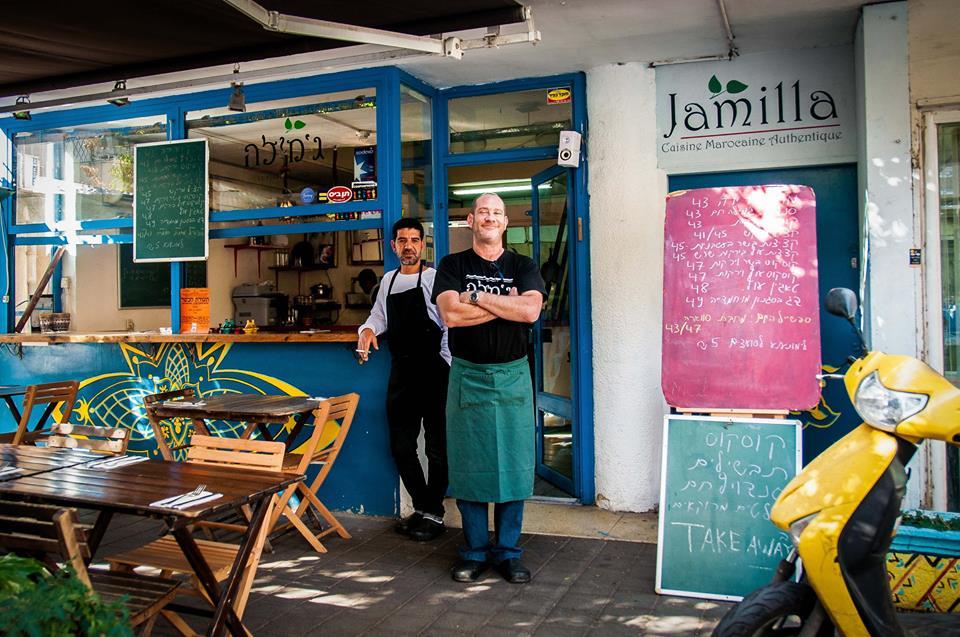 המסעדות הטובות ביותר ב רמת גן - ג'מילה