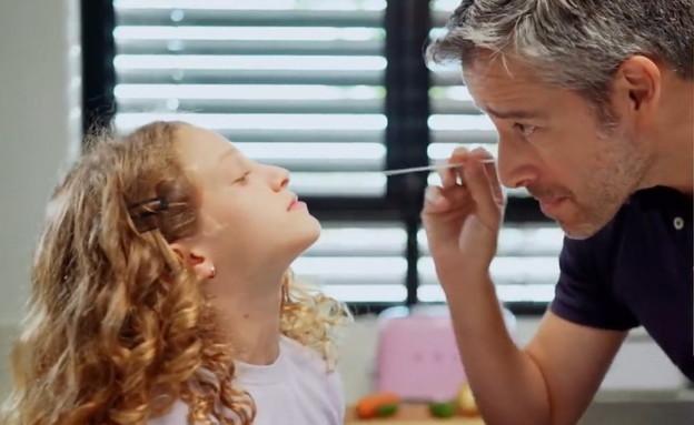 איך מבצעים בדיקת קורונה ביתית? המדריך המלא להורים